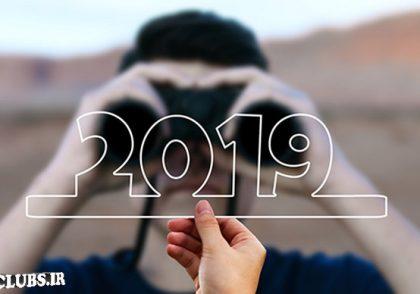 سئو 2019