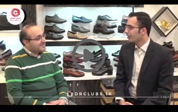 گفتگو با مدیر فروشگاه خانه کفش