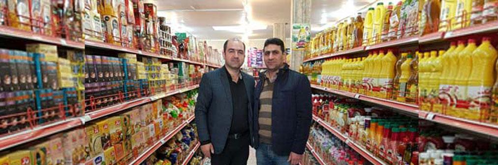 باشگاه مشتریان فروشگاه طارمیان
